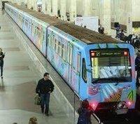 Train Paints